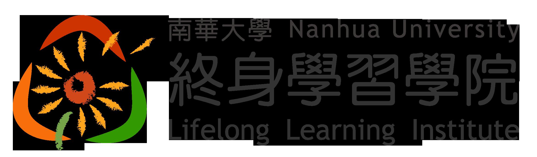 http://cec2.nhu.edu.tw/